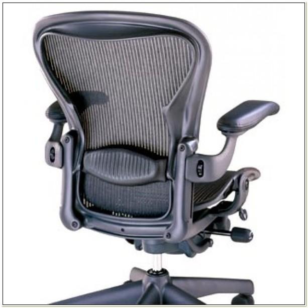 Herman Miller Aeron Chair Lumbar Support