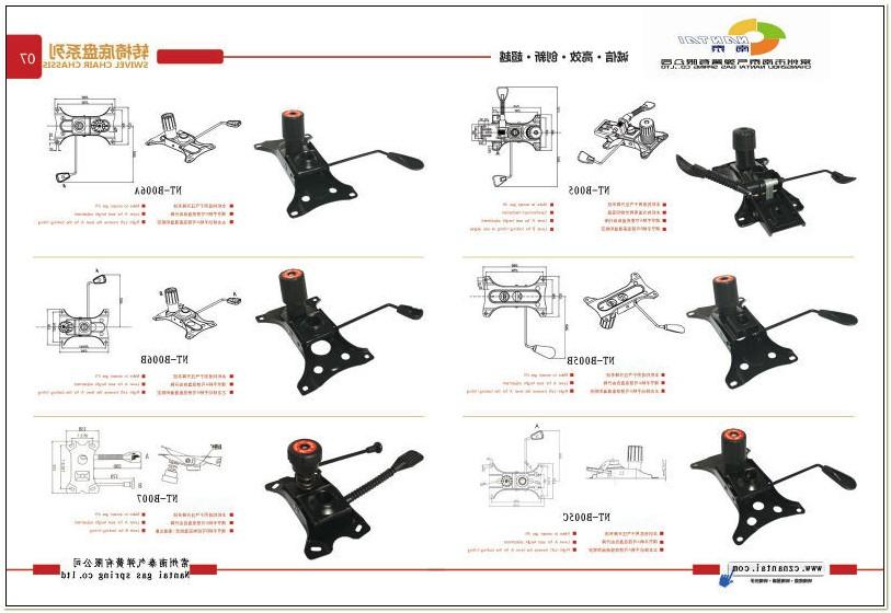 Office Chair Tilt Mechanism