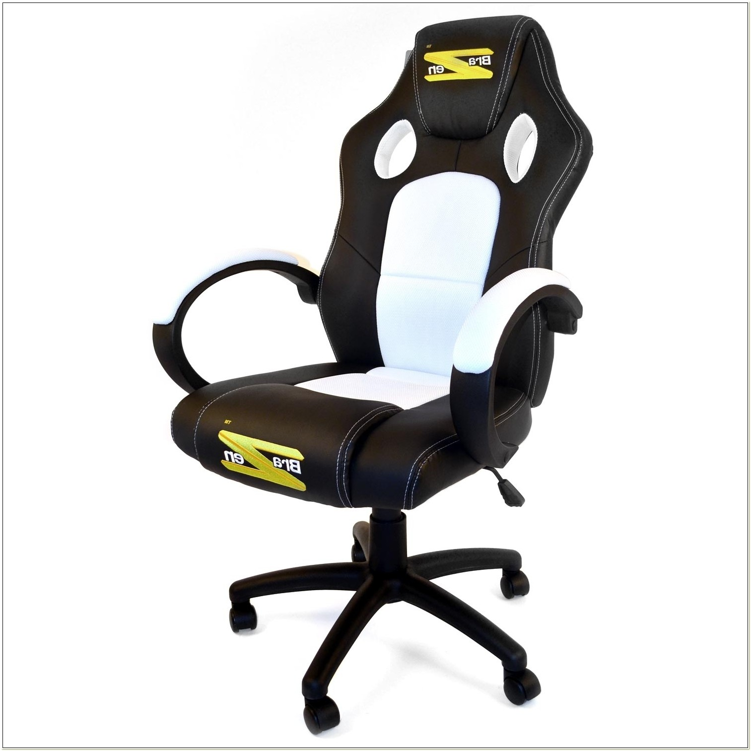 Pc World Rocker Gaming Chair