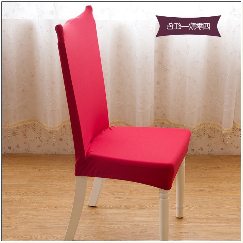 Plastic Chair Covers For Recliners