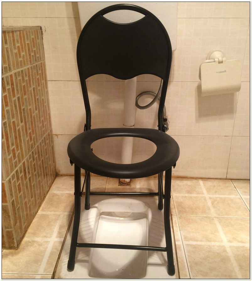 Portable Potty Chair For Elderly