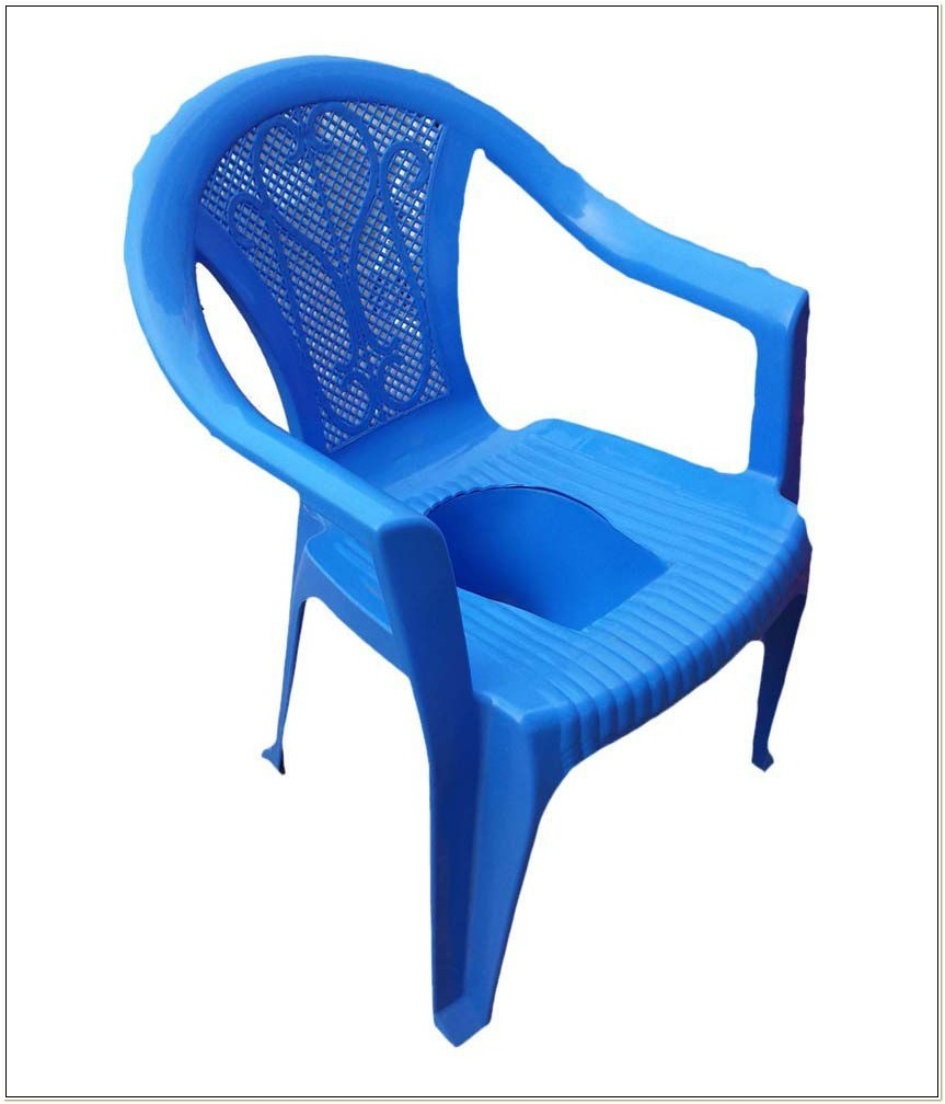 Potty Chair For Adults In India