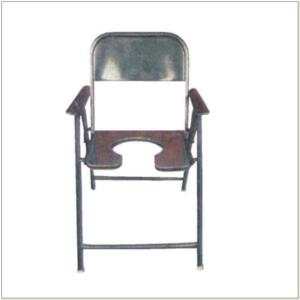 Toilet Chair For Elderly In Mumbai