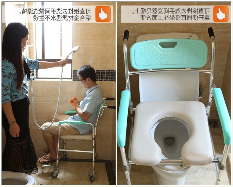 Toilet Chair For Elderly Malaysia