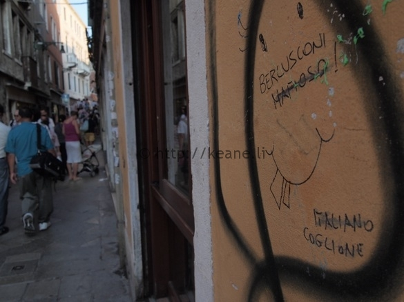 Photos - Street Art in Venice