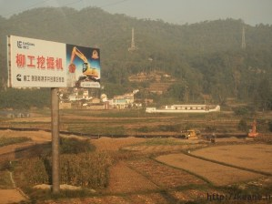 Construction site on road from Kunming to Dali
