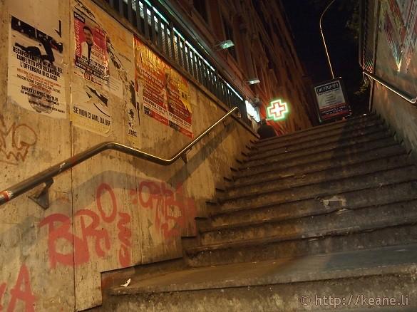 Street art and signs at Stazione Re di Roma