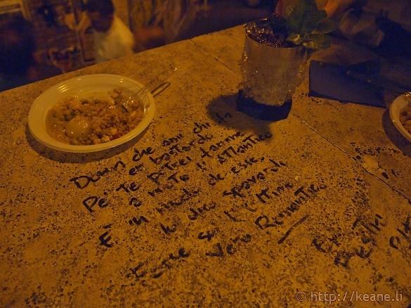 Aperitivo at Freni e Frizioni and Graffiti in Trastevere at Night