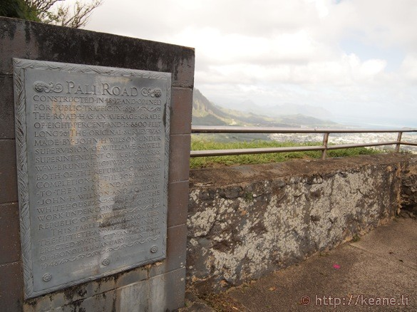Nu'uanu Pali Lookout Photo