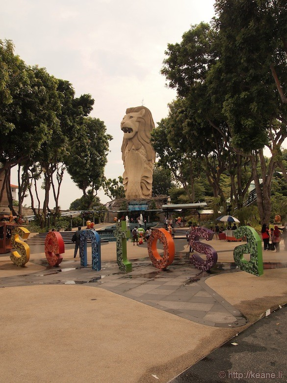 Sentosa Island in Singapore - Sentosa sign and Merlion