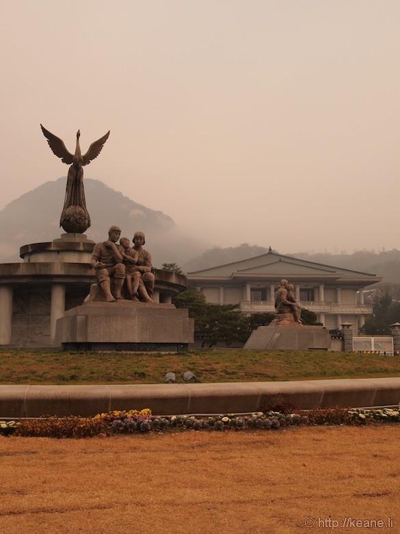 Phoenix Statue Near Cheong Wa Dae (Blue House) in Mugunghwa Valley