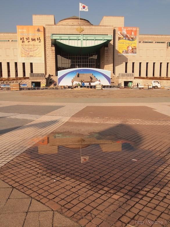 War Memorial of Korea in Seoul