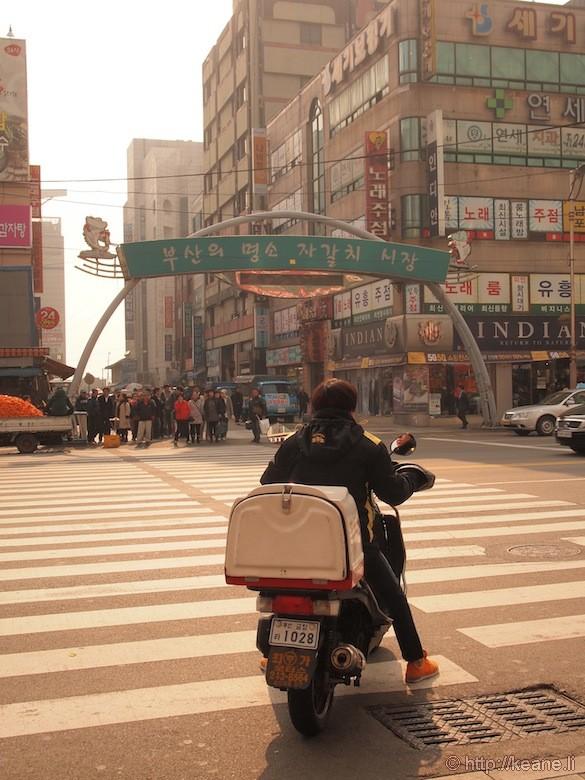 Downtown Busan