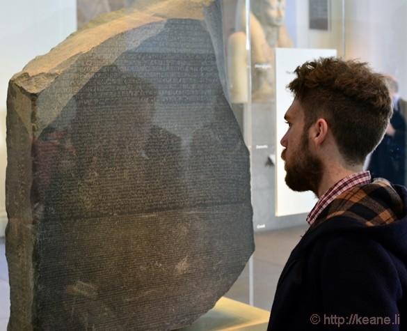 Rosetta Stone in the British Museum