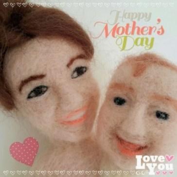 anneler günü hediye