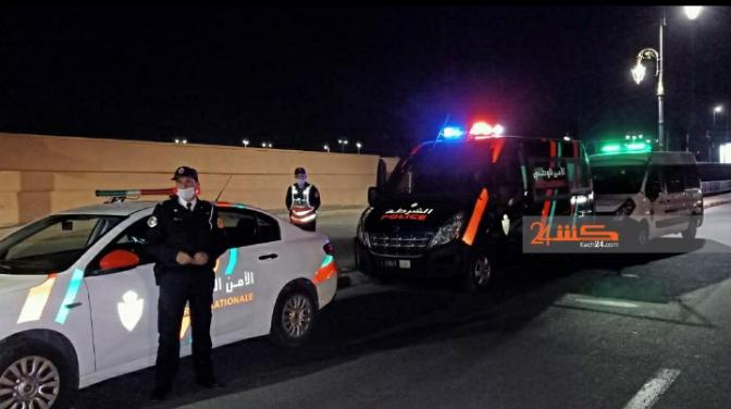 رشق مستعملي الطريق بالحجارة يستنفر أمن مراكش + صور