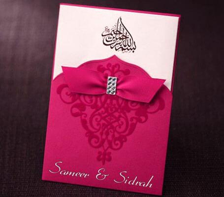 Desain Undangan Pernikahan Islami Terbaru Undangan Pernikahan