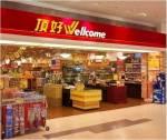 台湾在住で自炊するならどこで買う?新米主婦の台湾スーパー比較!
