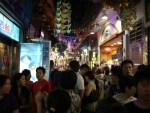 【週末】貧乏OLが行く!台湾台北クレイジー女子旅【弾丸】