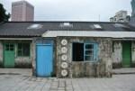 台湾台北の都会の中に残るレトロスポット、四四南村がオシャレで可愛い!