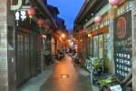 【台湾澎湖旅行】馬公市観光1 澎湖で一番賑やかなエリア/中央老街