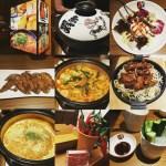 名古屋人が台湾で赤からを食べてきたよ。味と値段は日本と比べて・・・