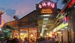 台湾旅行初心者のための定番観光地9選。実際に行ってみた感想付きでオススメがわかる!