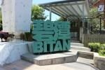 台北からMRTで行くのんびりスポット、碧潭(ビータン)の楽しみ方