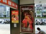 女子はハマるかも!?台湾で変身写真を撮ってみた体験談!