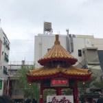 【兵庫】神戸の観光スポット!南京町で食べ歩き!!