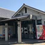 【南あわじ市】日帰り温泉『ゆとりっく』慶野松原でキャンプや車中泊の時に便利