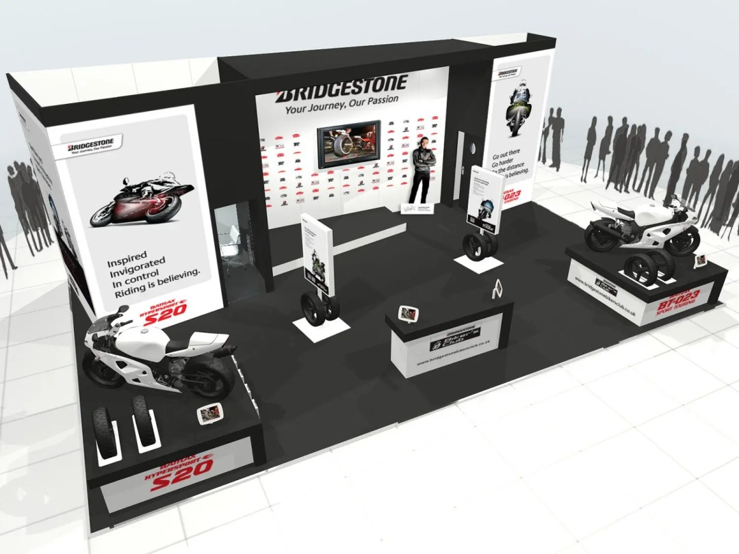 Keefomatic exhibition display design