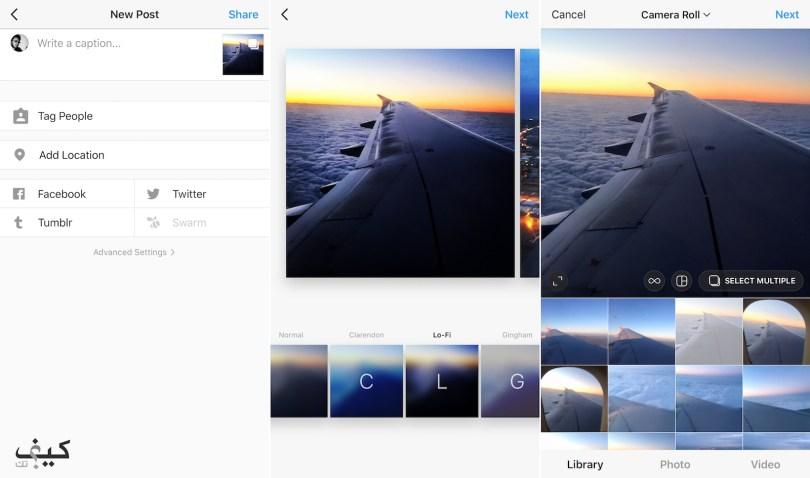 كيفية نشر منشور على إنستاغرام يحتوي 10 صور دفعة واحدة