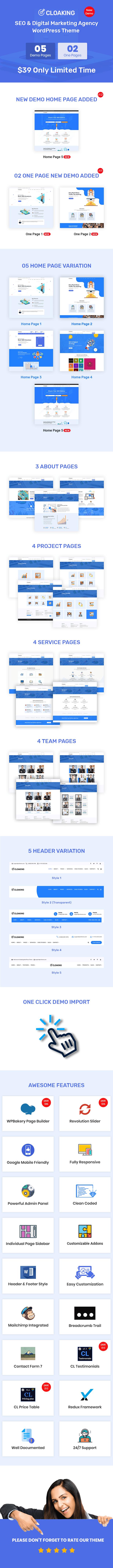 Cloaking - SEO & Digital Marketing Agency WordPress Theme - 3