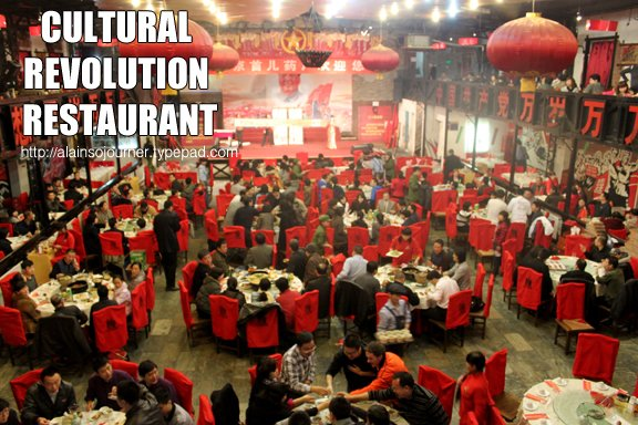 Cultural Revolution Restaurant in Beijing 3