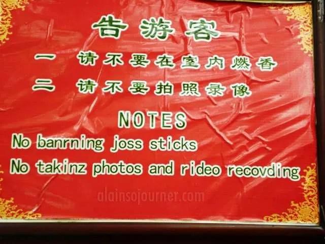 Chinglish