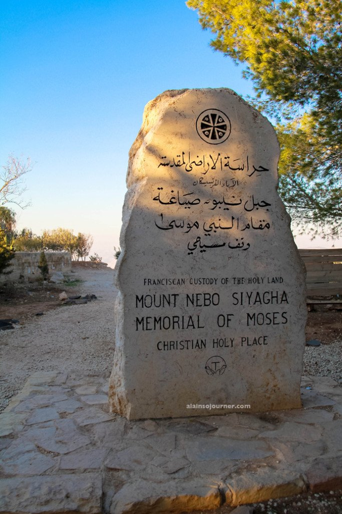 Mt. Nebo - Where Moses Saw The Promised Land