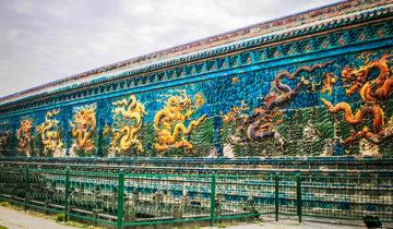 Nine Dragon Screen in Datong, China.