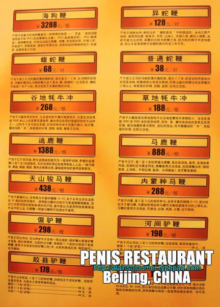 Penis restaurant in Beijing, China.