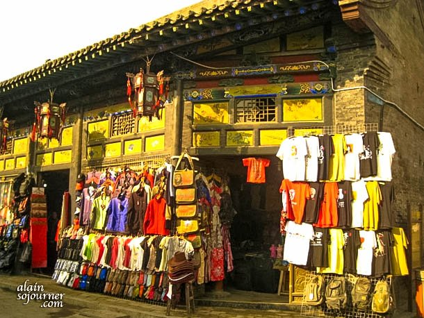 Pingyao: Ancient City