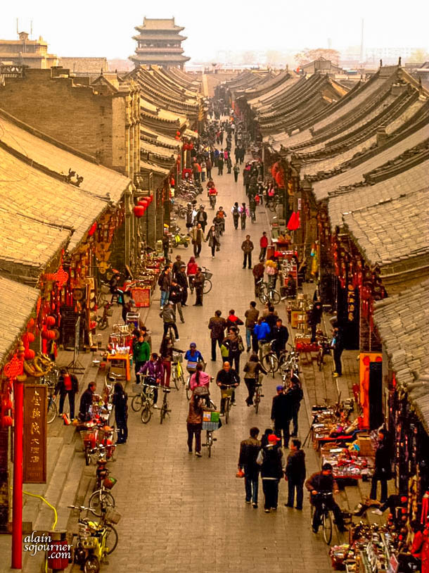 Pingyao in the Afternoon