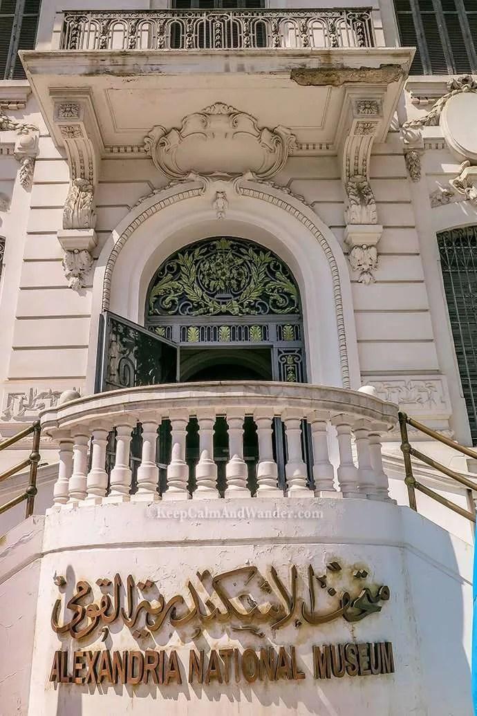 Alexandria National Museum (Egypt).
