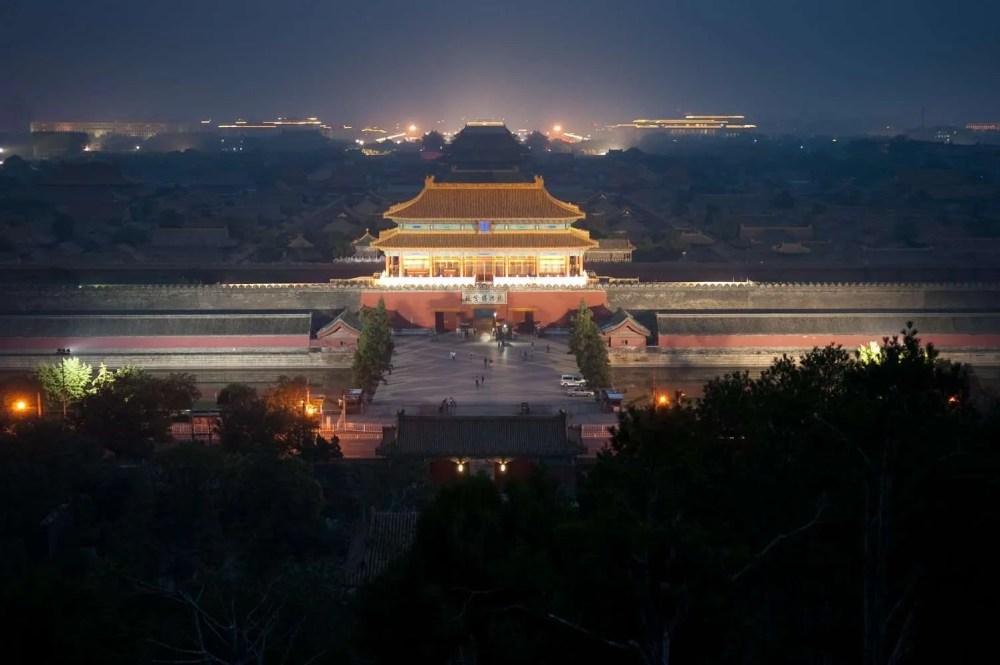 Forbidden City Beijing Hotel Hostel Highlights of Beijing