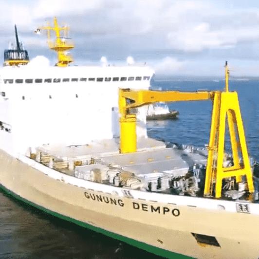 Kapal Gunung Dempo