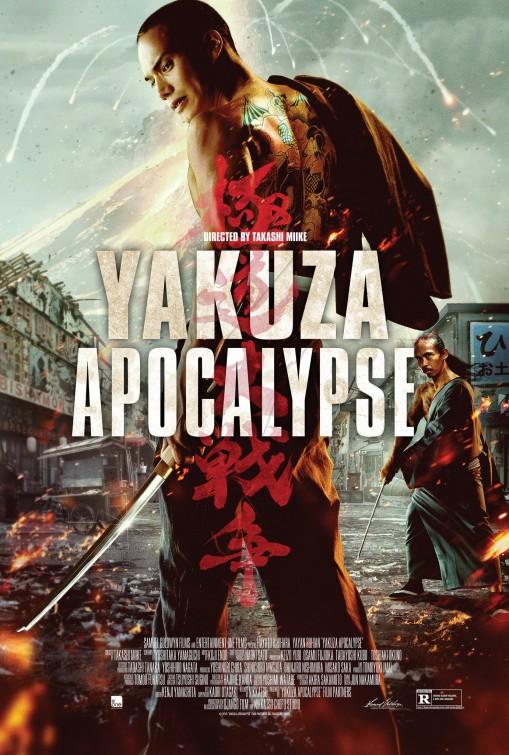 yakuzaposter
