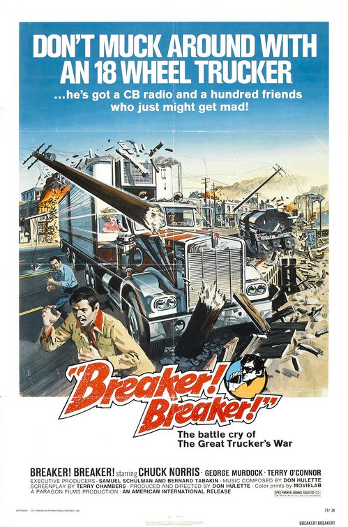 breakerbreaker