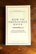 How To Pronounce Knife - Souvankham Thammavongsa - Keeping Up With The Penguins