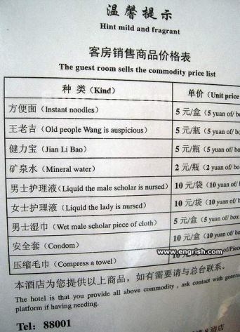 chinese-to-english-13