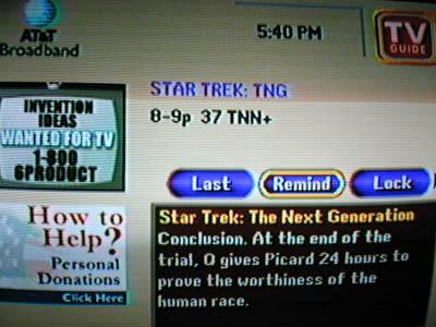 initial reminder screen