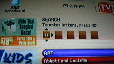 initial search screen